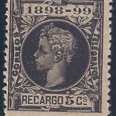 Sellos: EDIFIL 240 ALFONSO XIII. IMPUESTO DE GUERRA 1898-1899. VALOR CATÁLOGO: 15 €. MNH **. Lote 224663747