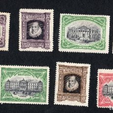 Selos: 1916 - III CENTENARIO DE LA MUERTE DE CERVANTES. Lote 225239492