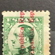 Selos: EDIFIL 595 USADO SELLOS ESPAÑA AÑO 1931 ALFONSO XIII TIPO VAQUER CON SOBRECARGA. Lote 225278821