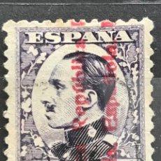 Selos: EDIFIL 597 DOBLE USADO SELLOS ESPAÑA AÑO 1931 ALFONSO XIII TIPO VAQUER CON SOBRECARGA. Lote 225280170