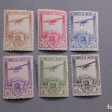 Selos: ESPAÑA - 1930 - ALFONSO XIII - EDIFIL 483/488 -R - SERIE COMPLETA - MNH** - NUEVOS.. Lote 268148689