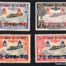 Selos: 1927 - XXV ANIVERSARIO DE LA JURA DE LA CONSTITUCIÓN POR ALFONSO XIII. EDIFIL 388-391. Lote 225365345