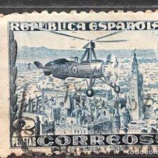 Selos: EDIFIL 689 º AUTOGIRO LA CIERVA SELLOS ESPAÑA AÑO 1935. Lote 225520235
