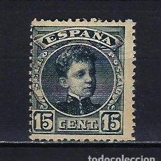 Sellos: 1901-1905 ESPAÑA ALFONSO XIII TIPO CADETE EDIFIL 244 MH* - NUEVO CON GOMA CON FIJASELLOS. Lote 225705575