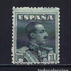 Sellos: 1922 ESPAÑA ALFONSO XIII TIPO VAQUER EDIFIL 321 MH* - NUEVO CON GOMA CON FIJASELLOS. Lote 225706228
