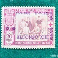 Selos: Nº 362***. CORREO URGENTE XXV ANIVERSARIO DE LA JURA DE LA CONSTITUCIÓN POR ALFONSO XIII. Lote 226009750