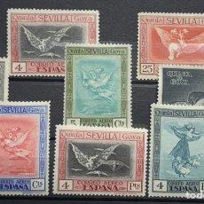 Selos: SELLOS SUELTOS QUINTA DE GOYA NUEVOS***. Lote 226081840