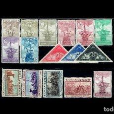 Sellos: ESPAÑA - 1930 - EDIFIL 531/546 - SERIE CPMPLETA - MH* - NUEVOS - VALOR CATALOGO 146€.. Lote 226101837