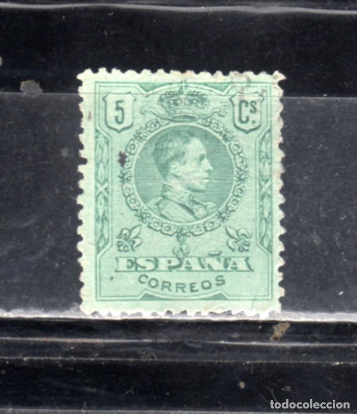 ED Nº 268 ALFONSO XIII TIPO MEDALLÓN USADO (Sellos - España - Alfonso XIII de 1.886 a 1.931 - Usados)