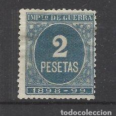 Sellos: IMPUESTO DE GUERRA 1898 NUEVO(*) 2.- PTS. Lote 226507690