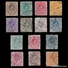 Sellos: 1909-22.ALFONSO XIII.MEDALLÓN.SERIE USADO.10P ROIG.EDIFIL.267-280. Lote 226576495