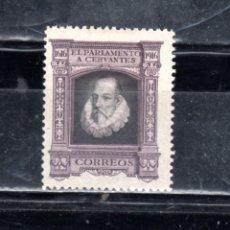 Selos: ED Nº FR-14* CERVANTES. Lote 226615660