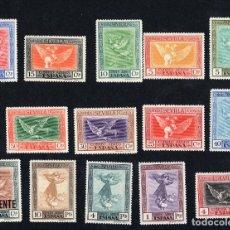 Selos: 1930 - QUINTA DE GOYA EN LA EXPOSICIÓN DE SEVILLA. EDIFIL 517-529. Lote 226868995