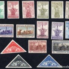 Selos: 1930 - DESCUBRIMIENTO DE AMÉRICA. EDIFIL 531-546. Lote 226878495