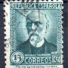 Sellos: SELLO 1 CENTENARIO ESPAÑA. Lote 227050100