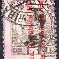Sellos: SELLO 1 CENTENARIO ESPAÑA. Lote 227050165