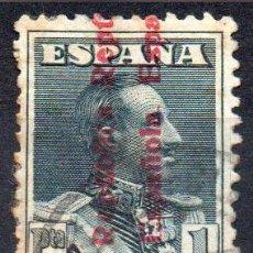 Sellos: SELLO 1 CENTENARIO ESPAÑA. Lote 227050195