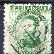 Sellos: SELLO 1 CENTENARIO ESPAÑA. Lote 227050300