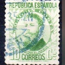 Sellos: SELLO 1 CENTENARIO ESPAÑA. Lote 227050670