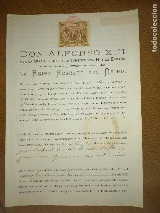 ALFONSO XIII. MENOR DE EDAD- REINA REGENTE DEL REINO- PARA CURATO DE VILLALBA DEL ALCOR, AÑO 1889, V (Sellos - España - Alfonso XIII de 1.886 a 1.931 - Usados)