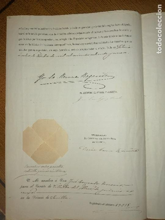 Sellos: ALFONSO XIII. MENOR DE EDAD- REINA REGENTE DEL REINO- PARA CURATO DE VILLALBA DEL ALCOR, AÑO 1889, V - Foto 3 - 227479610