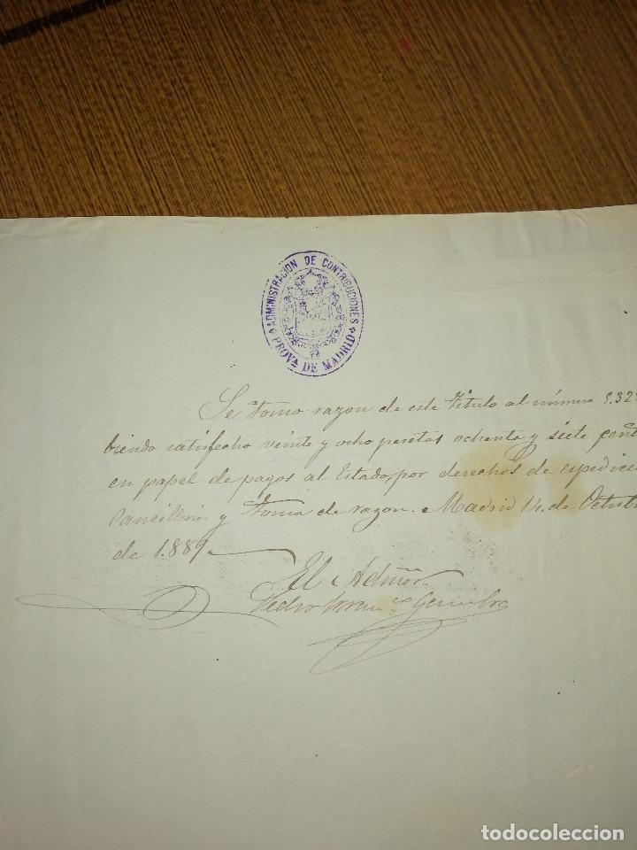 Sellos: ALFONSO XIII. MENOR DE EDAD- REINA REGENTE DEL REINO- PARA CURATO DE VILLALBA DEL ALCOR, AÑO 1889, V - Foto 6 - 227479610
