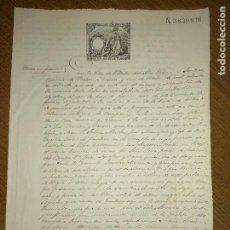 Sellos: VILLALBA DEL ALCOR, ACTO DE FORMA REAL DE ESTE CURATO-- AÑO 1889, VER FOTOS. Lote 227481780
