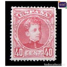 Timbres: ESPAÑA 1901-05. EDIFIL 251. ALFONSO XIII, TIPO CADETE. NUEVO* MH. Lote 228000830