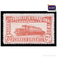 Timbres: ESPAÑA 1930. EDIFIL 482. CONGRESO DE FERROCARRILES. NUEVO* MH. Lote 228004663