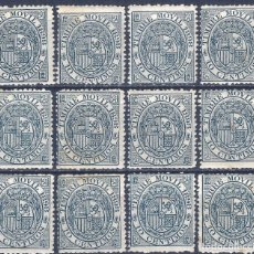 Sellos: FISCAL TIMBRE MÓVIL 1898 ALEMANY 52. LOTE DE 12 SELLOS. MNH **. Lote 228245470