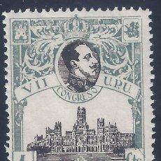 Sellos: EDIFIL 297 VII CONGRESO DE LA U.P.U. 1920. MNH ** (PRECIO DE SALIDA: 0,01 €).. Lote 228364175