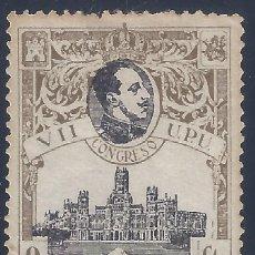 Sellos: EDIFIL 298 VII CONGRESO DE LA U.P.U. 1920. MH * (PRECIO DE SALIDA: 0,01 €).. Lote 228364315