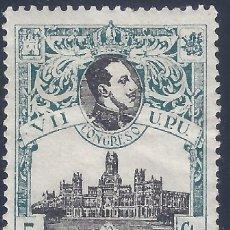 Sellos: EDIFIL 299 VII CONGRESO DE LA U.P.U. 1920. MH * (PRECIO DE SALIDA: 0,01 €).. Lote 228364475