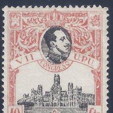 Sellos: EDIFIL 300 VII CONGRESO DE LA U.P.U. 1920. MH * (PRECIO DE SALIDA: 0,01 €).. Lote 228364580