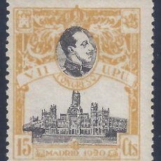 Sellos: EDIFIL 301 VII CONGRESO DE LA U.P.U. 1920. MH * (PRECIO DE SALIDA: 0,01 €).. Lote 228364710