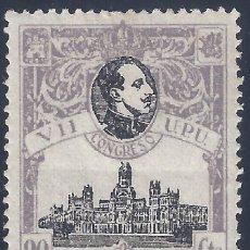 Sellos: EDIFIL 302 VII CONGRESO DE LA U.P.U. 1920. MH * (PRECIO DE SALIDA: 0,01 €).. Lote 228364880