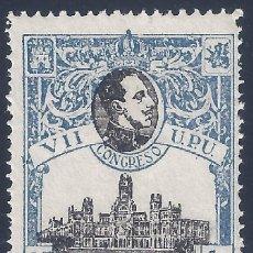 Sellos: EDIFIL 303 VII CONGRESO DE LA U.P.U. 1920. MNH ** (PRECIO DE SALIDA: 0,01 €).. Lote 228365090