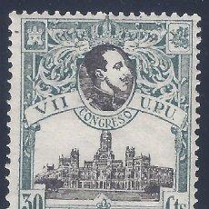 Sellos: EDIFIL 304 VII CONGRESO DE LA U.P.U. 1920. MH * (PRECIO DE SALIDA: 0,01 €).. Lote 228365205