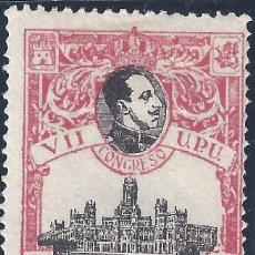 Sellos: EDIFIL 305 VII CONGRESO DE LA U.P.U. 1920. MH * (VARIEDAD...305N). (PRECIO DE SALIDA: 0,01 €).. Lote 228365760