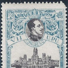 Sellos: EDIFIL 306 VII CONGRESO DE LA U.P.U. 1920. MH * (PRECIO DE SALIDA: 0,01 €).. Lote 228365955
