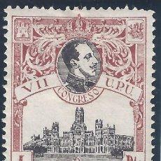 Sellos: EDIFIL 307 VII CONGRESO DE LA U.P.U. 1920. MH * (VARIEDAD...307N). (PRECIO DE SALIDA: 0,01 €).. Lote 228366145