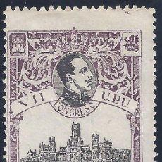 Sellos: EDIFIL 308 VII CONGRESO DE LA U.P.U. 1920. MH * VALOR CATÁLOGO: 190 €. (PRECIO DE SALIDA: 0,01 €).. Lote 228366835