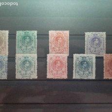 Sellos: LOTE SELLOS ALFONSO XIII AÑO 1909-22 NUEVOS MAS DE150 EUROS CATALOGO. Lote 228594015