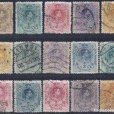Sellos: EDIFIL 267-280 ALFONSO XIII. TIPO MEDALLÓN. 1909-1922 (SERIE COMPLETA). INCLUYE VARIEDAD 271. LUJO.. Lote 228700046