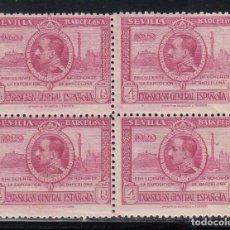 Sellos: ESPAÑA, 1929 EDIFIL Nº 445 /**/, EXPOSICIÓN DE SEVILLA Y BARCELONA. BLOQUE DE CUATRO, SIN FIJASELLOS. Lote 228925555