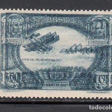 Sellos: ESPAÑA. 1931 EDIFIL Nº 557 ED, /*/, DOBLE IMPRESIÓN. Lote 228977630