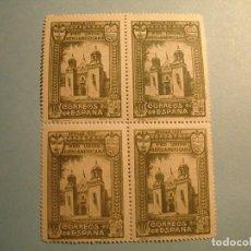 Francobolli: ESPAÑA 1930 - PRO UNIÓN IBEROAMERICANA - PABELLÓN COLOMBIA - EDIFIL 569. BLOQUE 4 - NUEVO.. Lote 229873615