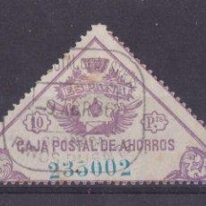 Selos: GG8-FISCALES CAJA POSTAL 10 PTAS USADO PINOS PUENTE (GRANADA) FORMATO GRANDE. Lote 230352640