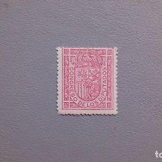 Sellos: ESPAÑA - 1895-1898 - ALFONSO XIII - EDIFIL 230 - MNH** - NUEVO CON GOMA SIN FIJASELLOS.. Lote 230619195