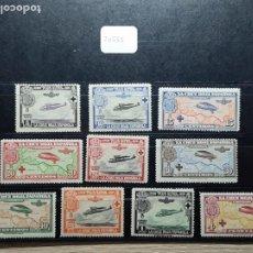 Sellos: SELLOS AÑO 1926 EDIL 339/48 SERIE COMPLETA NUEVA VER FOTOS. Lote 230787300